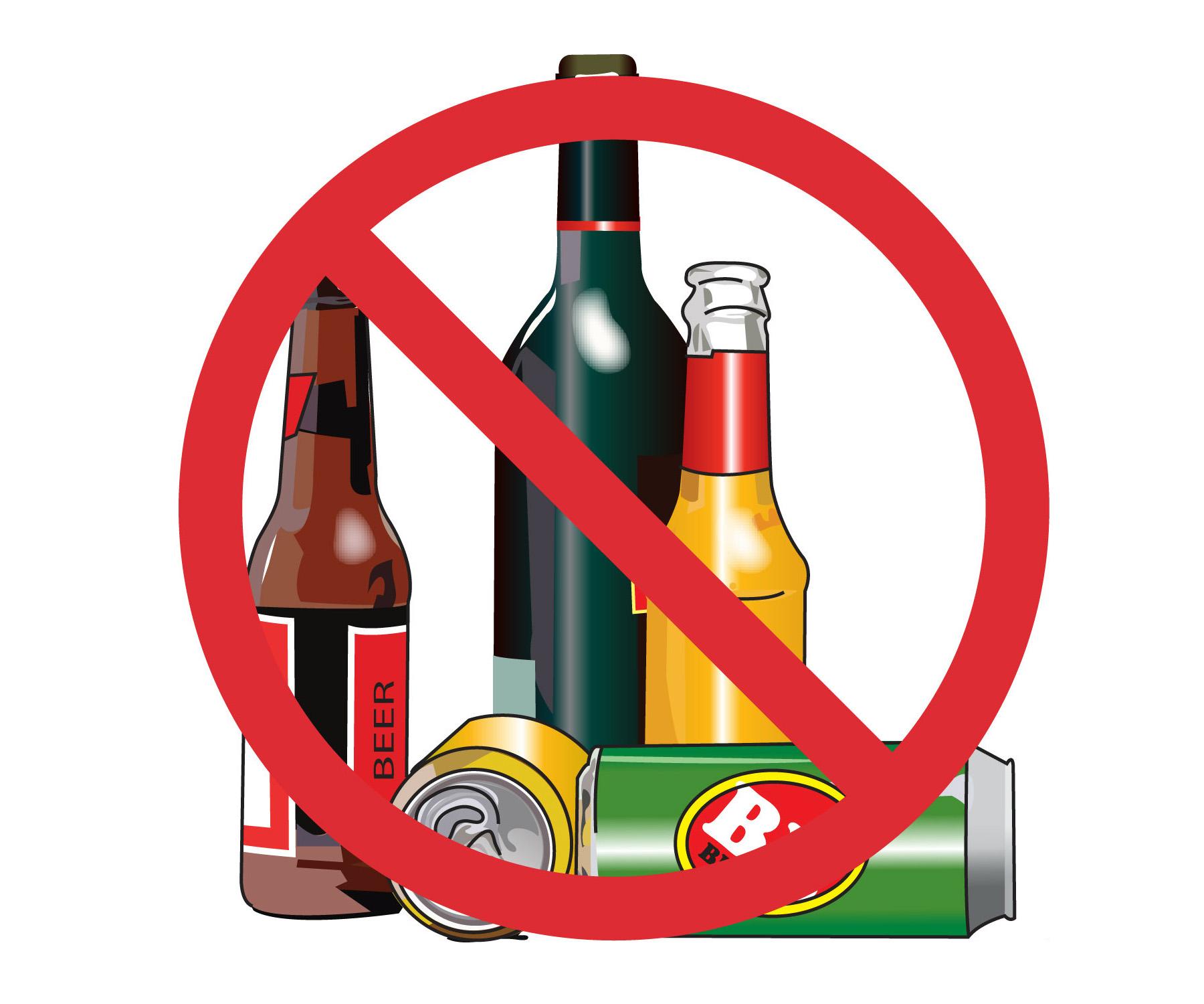5 ผลเสียของแอลกอฮอล์และข้อดีที่น่าแปลกใจ 4 ประการ